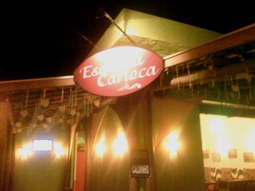 Esquina Carioca Fachada